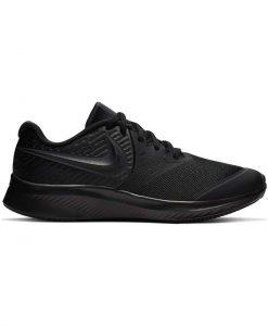 nike star runner gs sneaker mayro tsimpolis shoes