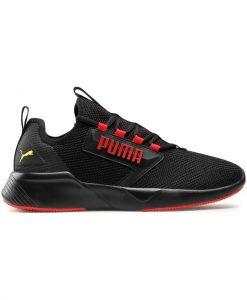 puma andriko sneaker mayro